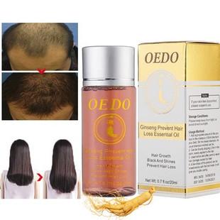 Hair Growth Essence Oil -US$9.49