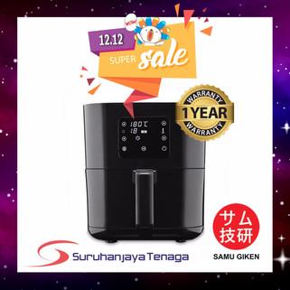SAMU GIKEN Digital Air Fryer with Touch Control AFD-2540B, 4L Pan, Rapid Air Technology, 8 Menu Setting  RM189.90