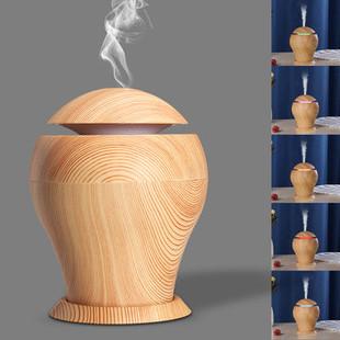 Wood Grain Oil Diffuser -US$33.99