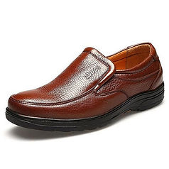 Men Shoes Cow Leather Slip On Wear-resistant Casual Shoes - RM92.65
