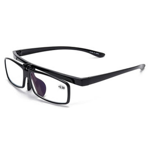 Flip Anti-blue Light Reading Glasses -US$15.30