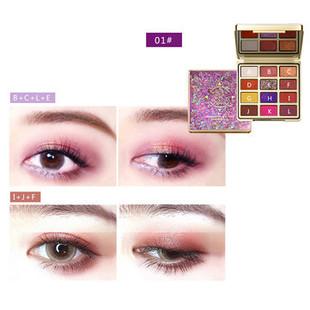 Quicksand Shimmer Eyeshadow Palette -US$17.99