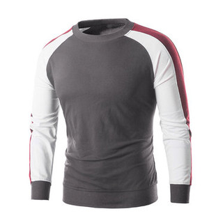 Stylish Striped Patchwork Sleeve Sweatshirt