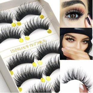 5 Pairs Handmade Eyelashes -US$8.99