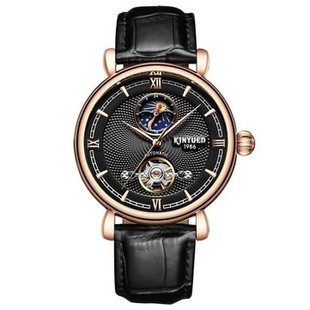 Trendy Moon Phase Watch -RM296.81