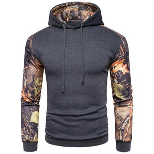 Cotton Stylish Patchwork Hoodies -US$20.17
