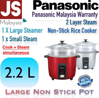 Panasonic 2.2L Non-Stick Twin Steamer Rice Cooker [Random Color]-RM149.00