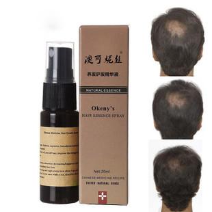 Organic Hair Growth Essence Liquid -US$8.99