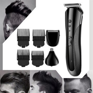 Multifunctional Hair Trimmer Set -US$30.28