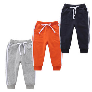Casual Sport Style Boys Pants For 1-11Y -US$18.99