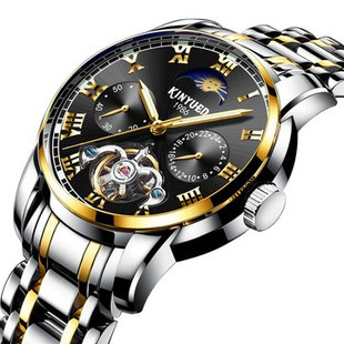 Business Men Mechanical Watches -RM301.12