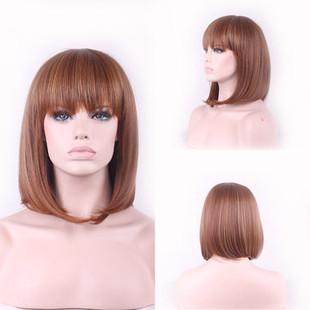 Short Full Fringe Synthetic Wigs -US$27.22