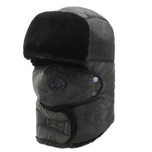 Warm Breathable Face Mask Cap -US$16.85