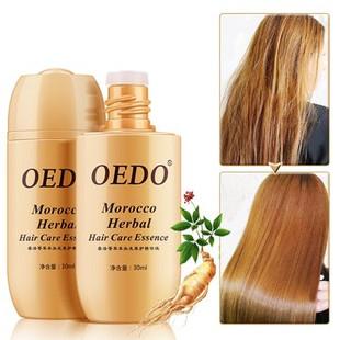 Herbal Hair Care Serum -US$12.07