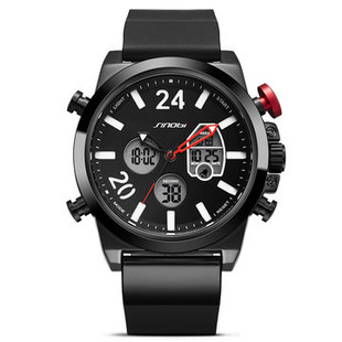 Fashion Sport Watch -RM215.07