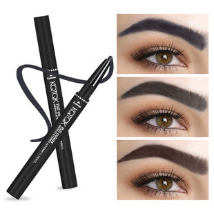 3D Automatic Eyebrow Pencil -US$5.99