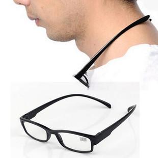 Portable Presbyopic Eyewear -US$6.49