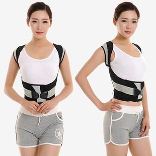 Posture Corrector Belt Corset -US$32.96