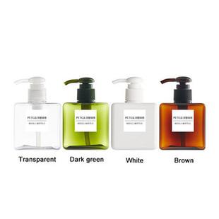 250ml Shampoo Refillable Bottle -US$7.99