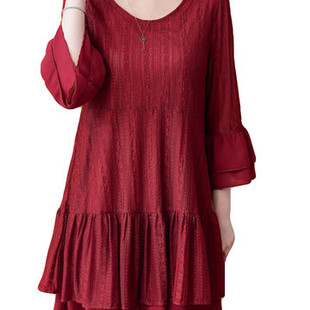 Lace Horn Sleeve Women Dresses -US$26.98