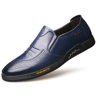 Men Genuine Leather Slip On Casual Driving S -US$43.01