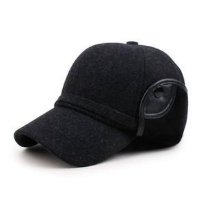 Warm Ears Baseball Cap -US$11.96