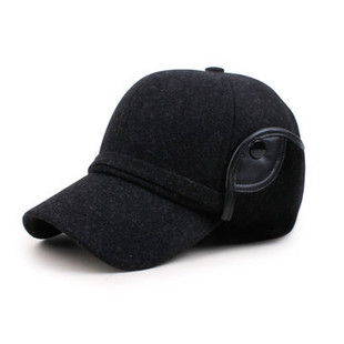Warm Ears Baseball Cap -US$11.96