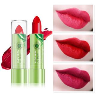 Moisturizing Aloe Vera Lipstick -US$7.59