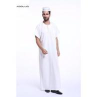 AOOLUO Muslim Arab Man's Robes Jubahs Short Sleeve Men's New Style Islamic Clothing (White) RM399.00