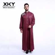 Malaysian Men's Clothing Muslim men's clothing Men's Robe(Red) RM163.80