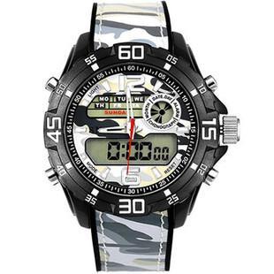Sport Dual Display Digital Watch -RM116.12