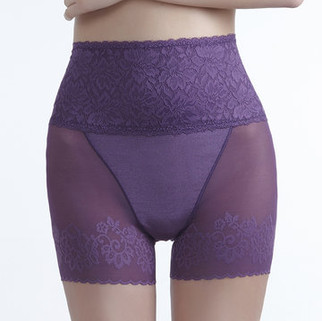 RM56.40- High Waisted Tummy Control Boyshorts