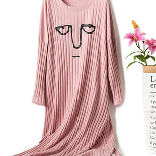 Funny Pattern Maternity Sleepwear -US$29.99