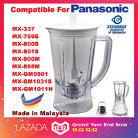 BLENDER JUG BIG 1080 FOR PANASONIC MX-GM1011H, MX-800S, MX-801S, MX-900M, MX-337, MX-898M, MX-SM1031S, MX-GM0501, MX-799S RM27.00