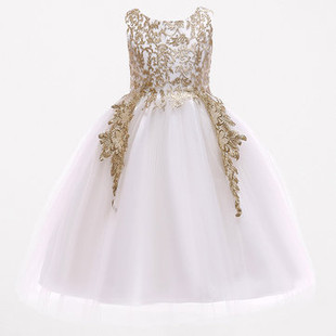 Flower Girls Tulle Dress For 3Y-13Y -US$40.99