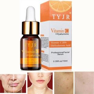 Vitamin C Anti Wrinkle Essence Liquid -RM30.13