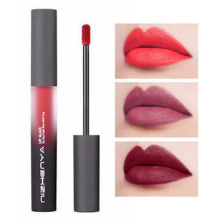 Matte Liquid Lipstick -US$9.99