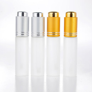 Scrub Essential Oil Refillable Bottle -US$5.59