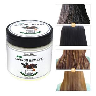 200ml Argan Oil Hair Mask -US$2