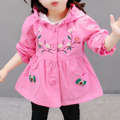 Girls Flower Embroidery Coat For 2Y-7Y-US$28.99