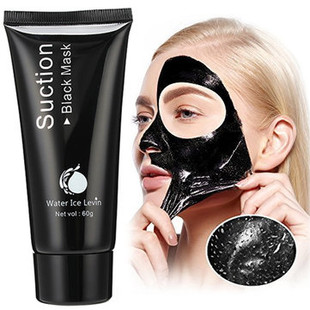 Water Ice Levin Black Mask -RM53.36