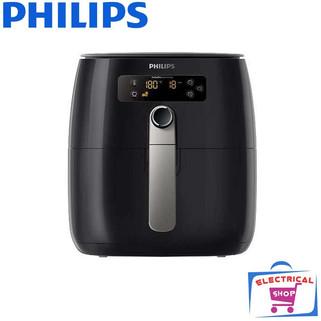 Philips Air Fryer HD9643 1825W TurboStar Healthy Fry (Black) RM1,165.00