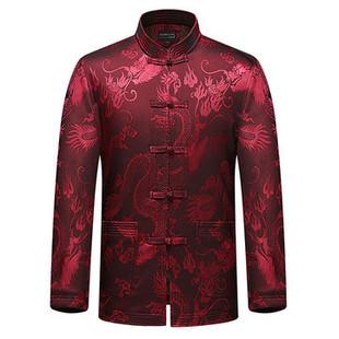 Dragon Printing National Style Fleece Lined W-US$44.88