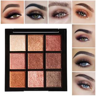 4 Colors Smoky Eyeshadow Palette -US$10.99