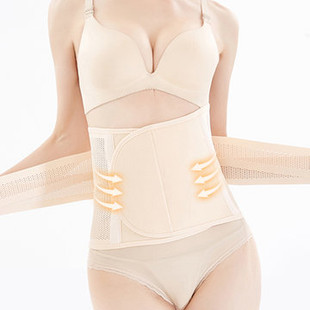 After Birth Breathable Shapewear -US$12.99