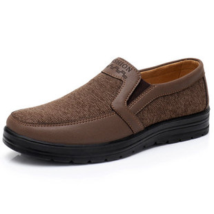 Men Old Peking Style Slip On Casual Shoes -US$25.25