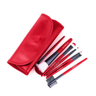 Makeup Brushes-RM77.40
