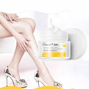 Painless Hair Removal Cream -US$26.99