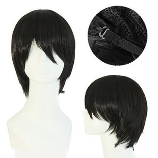 Synthetic Wigs -US$23.75
