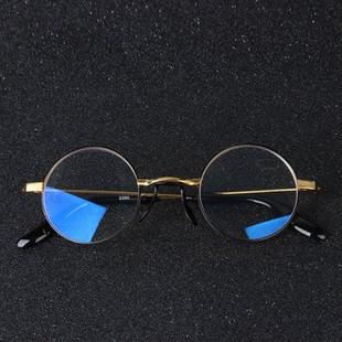 Anti Blue Reading Glasses -US$16.82